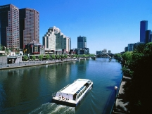 Yarra River and Southbank